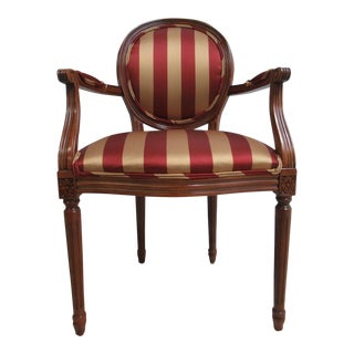 Ethan Allen Red & Gold Striped Upholstered Balloon Back Side / Desk Chair