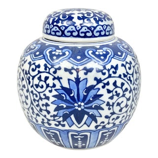 Vintage Blue and White Ginger Jar For Sale