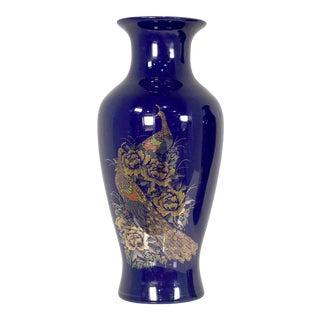 Vintage Ceramic Japanese Blue & Gold Peacock Vase - Single Vase For Sale
