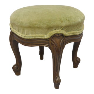 Antique French Country Louis XV Small Ottoman Footstool
