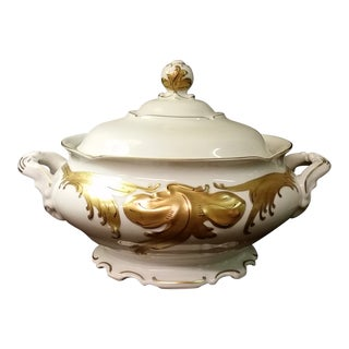 20th Century Art Deco Walbrzych China Soup Tureen For Sale