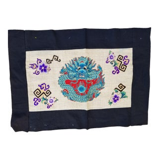 Antique Opera Robe Pillow Fragment For Sale