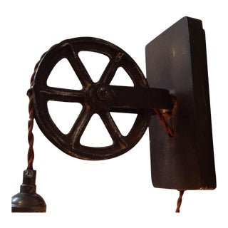 Industrial Wheel Sconce For Sale