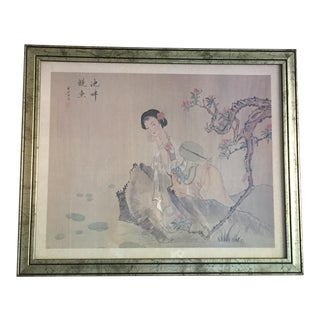 Mid-Century Chinese Maiden Watercolor on Silk For Sale