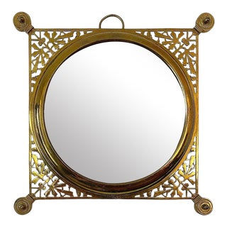 Mid Century Cast Brass Beveled Glass Mirror For Sale