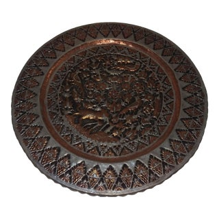 Hanging Copper Bird Motif Platter
