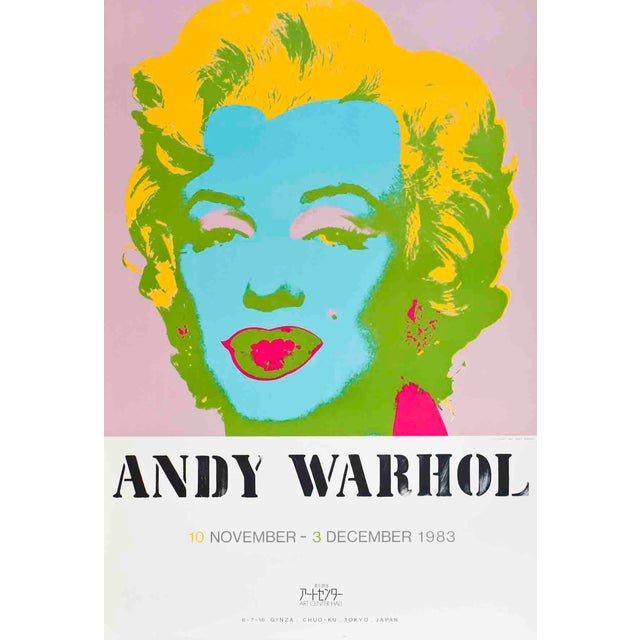 "ANDY WARHOL Marilyn Monroe 30"" x 20.5"" Serigraph 1983 Pop Art Multicolor Monroe, Head, Portrait, Figure, Celebrity For Sale"