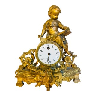 Victorian Ormolu Mantel Clock For Sale