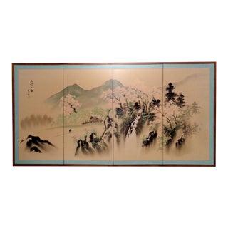 Mid Century Japanese Byobu Silk Four Panel Folding Screen & Hardware For Sale