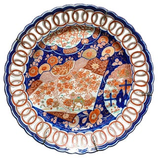 Reticulated Antique Imari Charger For Sale