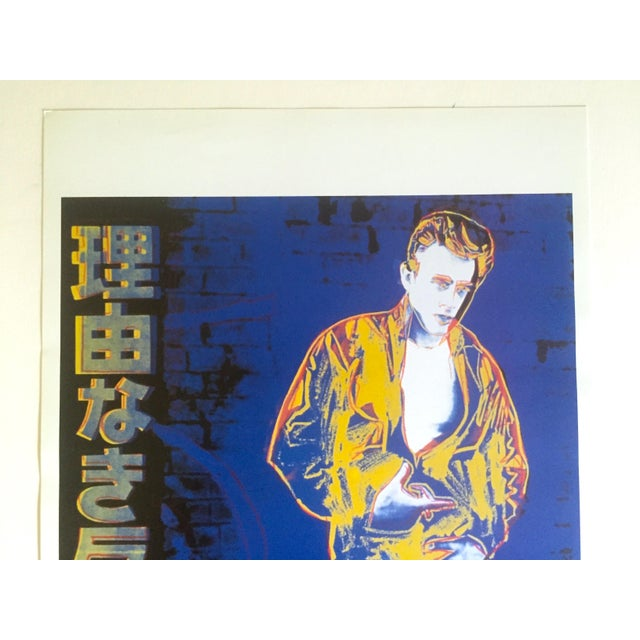 "Americana Andy Warhol Estate Rare Vintage 1990 Collector's Lithograph Print "" Rebel Without a Cause - James Dean "" 1985 For Sale - Image 3 of 11"