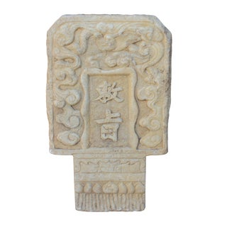 Chinese Distressed Brown White Stone Carved Accent Display Plaque Figure For Sale