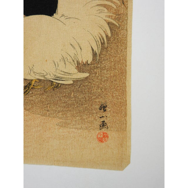 Asian Japanese Woodblock Rooster Crepe Paper Print For Sale - Image 3 of 4