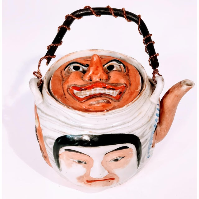 19th Century Antique Banko Five Face Mask Teapot For Sale - Image 9 of 12