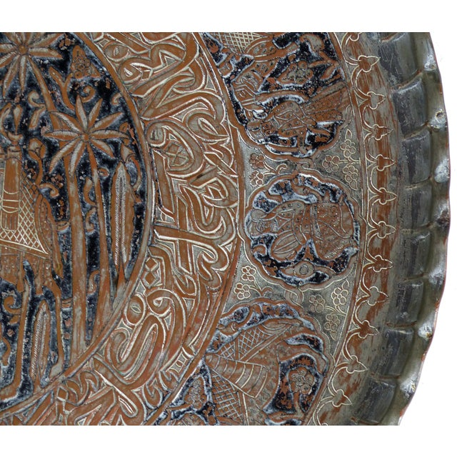 Syrian Etched Copper Charger with Scalloped Edge and Camel Motif For Sale - Image 4 of 8