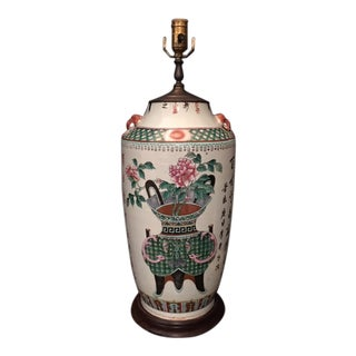 19th Century Chinese Porcelain Lamp For Sale
