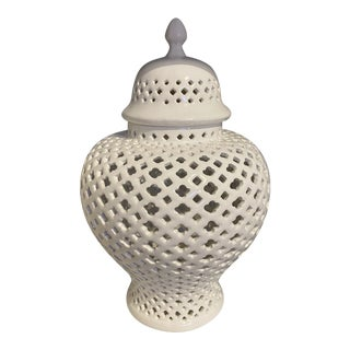 1970s White Lattice Ginger Jar With Lid With Glaze Finish For Sale