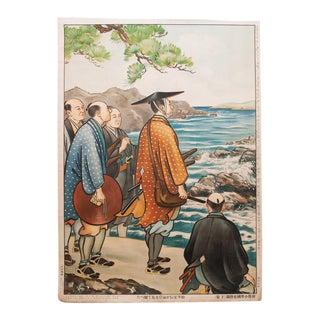 XXX Large Sadanobu Matsudaira Print, Pre-1945