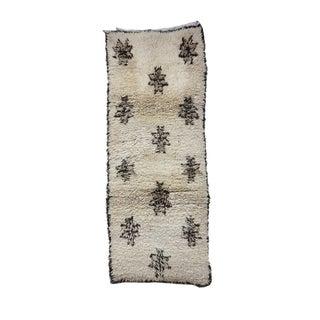 "AZILAL Vintage Moroccan Rug, 2'7"" x 6'7"" feet"
