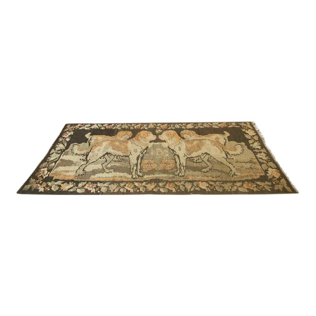 Russian Brown Kilim with Dogs - Image 1 of 6