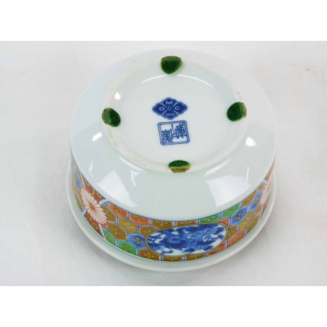 Japanese Imari Porcelain Trinket Box - Image 6 of 6