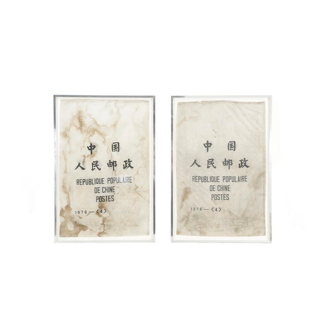Vintage Chinese Mail Bags - A Pair - Image 2 of 6
