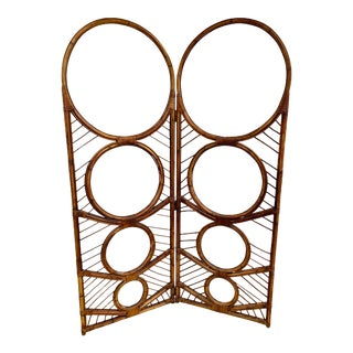 Vintage Boho Chic Bentwood Bamboo Screen For Sale