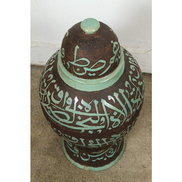 Ceramic Large Moroccan Brown and Green Ceramic Urns With Lid For Sale - Image 7 of 9
