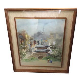 Hoe Won Watercolor Korean Artist Mid Century Modern For Sale