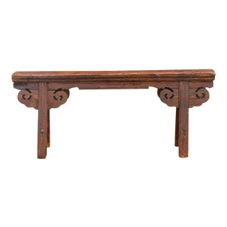 Primitive Antique Chinese Bench For Sale