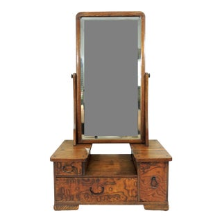 Early 20th Century Antique 'Iridescent Figured Gold Walnut' Shaving Mirror or Vanity With Drawers For Sale