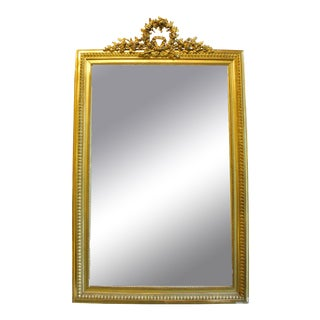 Late 19th Century Vintage Napoleon III Gilt Mirror For Sale