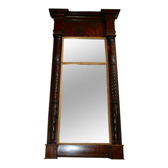 Antique Mahogany Mirror - Image 1 of 6