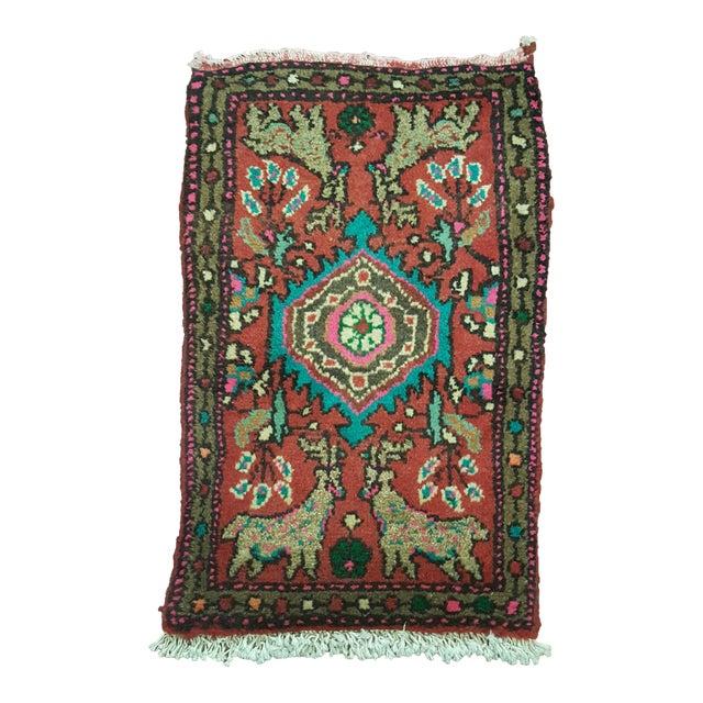Handmade Persian Hamedan Rug - 1′3″ × 2′ - Image 1 of 3