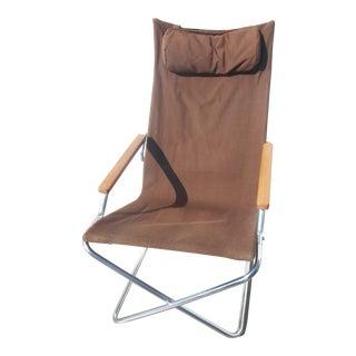 "Vintage Mid-Century Modern Shigeru Uchida ""z"" Folding Lounge Chair For Sale"