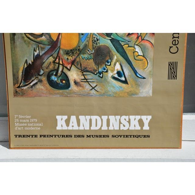 1979 Kandinsky at Centre Pompidou Poster - Image 4 of 9