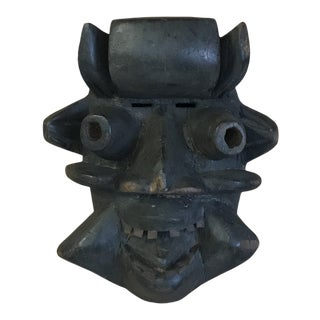 Early 19th Century Afromosia Tribal Mask For Sale