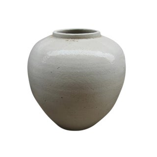 Chinese White Ceramic Pottery Vase For Sale