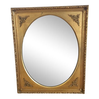 Antique Gold Frame Wall Mirror For Sale