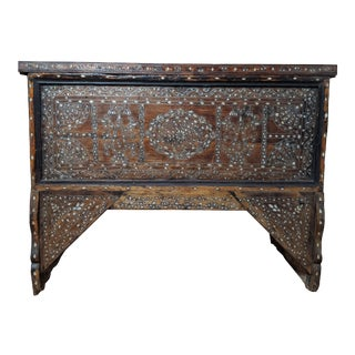 19th Century Antique Syrian Wedding Chest For Sale