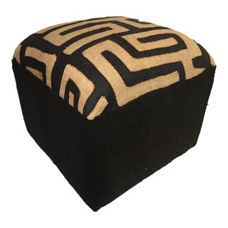 """Custom Made African Lg Kuba Textile Ottoman 18"""" H by 18"""" W For Sale"""