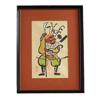 Framed Wood Block Print of Japanese Warrior by Artist Takahashi Shozan III 1920s For Sale