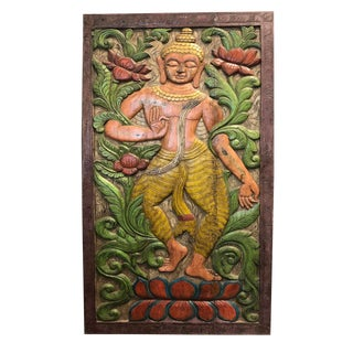 1990s Vintage Colorful Hand Carved Wood Panel For Sale