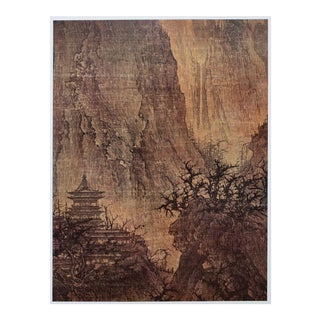 1940s Chinese Mountains Landscape With a Temple, First Edition Swiss Photogravure For Sale