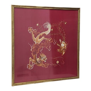 Large Vintage Japanese Embroidered Dragon Tapestry in Gold Frame For Sale