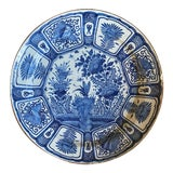 Image of 17th Century Blue and White Delft Charger For Sale