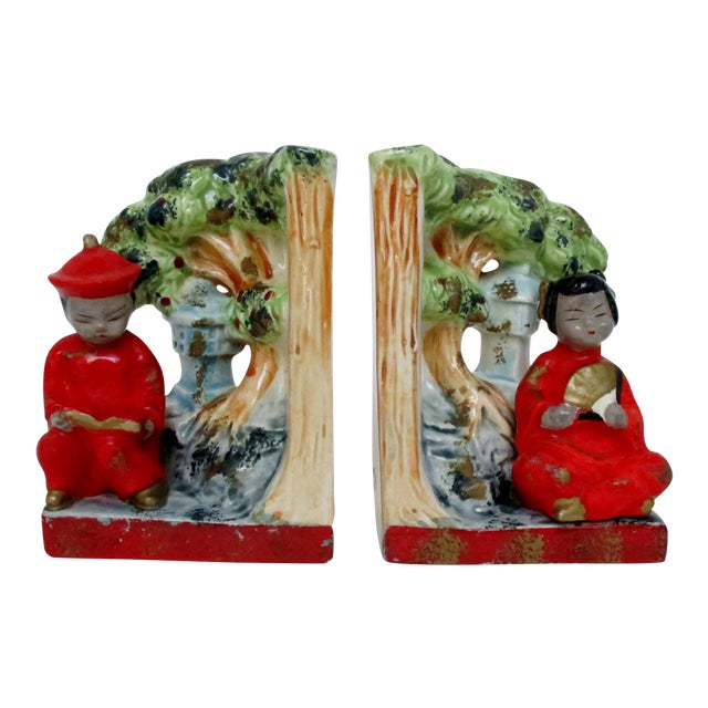 Vintage Japanese Bookends, a Pair For Sale