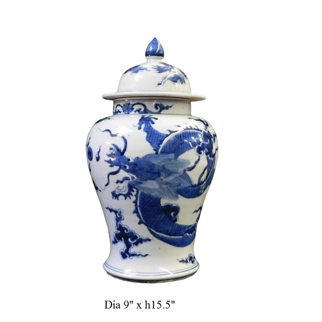 Blue & White Dragon Graphic Porcelain General Jar - Image 6 of 6