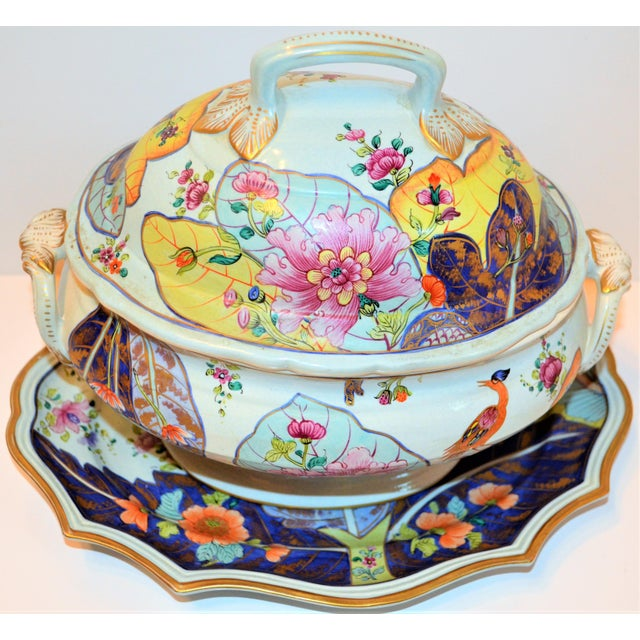 Blue Mid-Century Mottahedeh Tobacco Leaf Tureen For Sale - Image 8 of 13