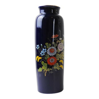 Asian Style Mid Century Cobalt Vase For Sale